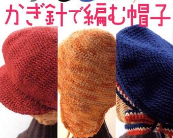 CROCHET HATS for Beginners - Japanese Pattern Book MM