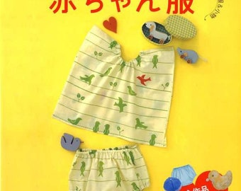 BASIC BABY CLOTHES - Japanese Craft Book