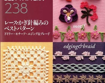 Lace Crochet Best Pattern 238 - Japanese Craft Book MM