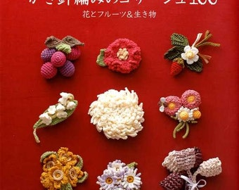 Crochet Corsage Pattern 100 - Japanese Craft Book MM