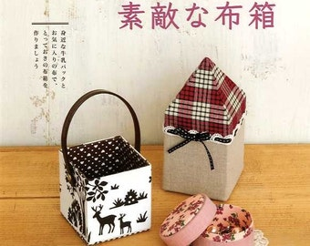 Fabulous Fabric Covered Boxes Crafted from Milk Cartons - JAPANESE CRAFT BOOK