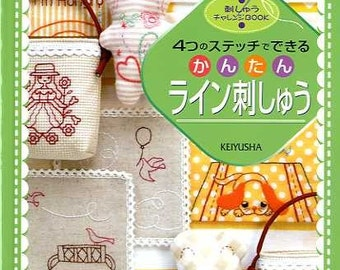 Easy Line Embroideries - Japanese Craft Book