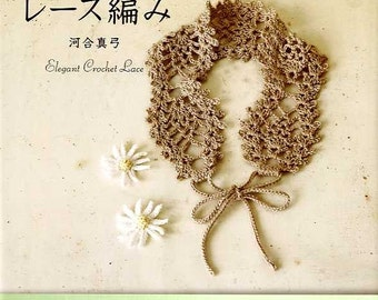 Elegant Crochet Lace - Japanese Craft Book