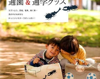 BOYS School Bags and Goods - Japanese Craft Book