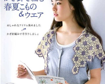 Spring and Summer Crochet Wear - Japanese Crochet Book