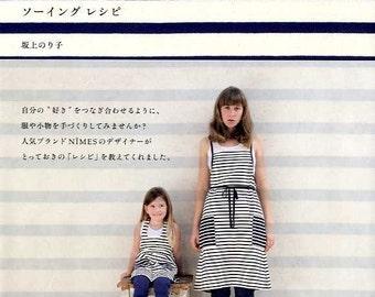 Sewing Recipe - Japanese Craft Book