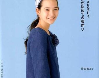 Beginners Dress Makings - Japanese Craft Book