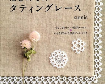 My First Tatting Lace - Japanese Craft Book