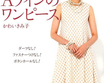 Easy A Line Dresses - Japanese Craft Book