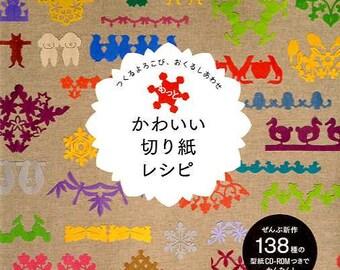 KAWAII PAPER CUTTING Recipes 2 - Japanese Craft Book