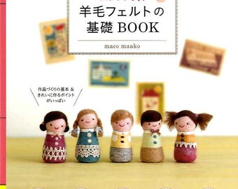 Basic Book for Wool Felt - Japanese Craft Book