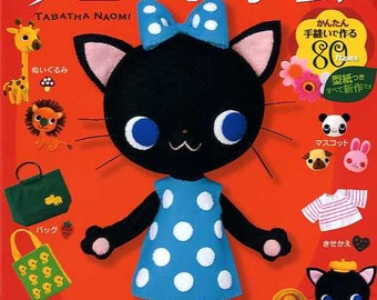 TABATHA NAOMI FELT Goods 3 - Japanese Craft Book