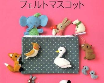 Cute Animal Felt Mascot - Japanese Craft Book