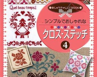 CROSS STITCH EMBROIDERY Vol 4 - Japanese Craft Book