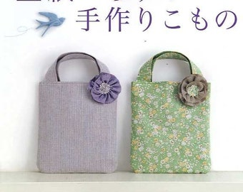 Easy Cute Goods for Beginners - Japanese Craft Book