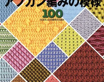 Tunisian KNIT PATTERNS BOOK 100  - Japanese Craft Book
