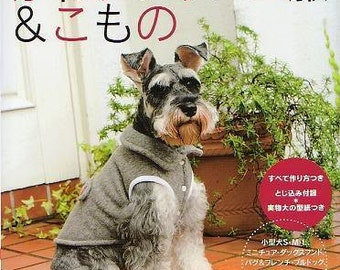 Out of Print / ADORABLE DOG CLOTHES and Goods - Dog Clothes Pattern Book