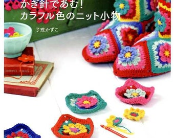 PRETTY COLOR CROCHET Goods 3 - Japanese Book