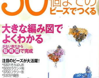 Up To 50 PIECES BEADS Vol 1 - Japanese Bead Pattern Book
