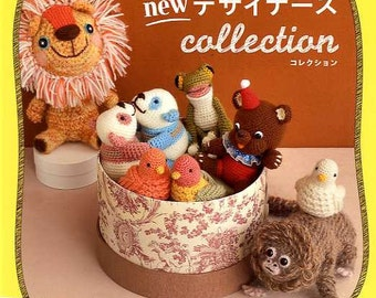 Amigurumi New Designers Collection - Japanese Craft Book