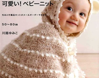 Cute Kawaii Crochet Items for Babies - Japanese Craft Book
