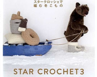 STAR CROCHET ITEMS 3 - Japanese Craft Book