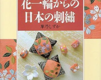 TRADITIONAL FLOWER EMBROIDERY - Japanese Craft Book