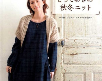 I must make Crochet and Knit Special Clothes - Japanese Crochet Book