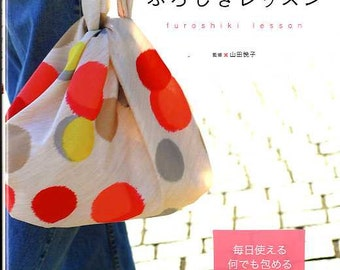 My First Furoshiki Cloth Wrapping Lesson - Japanese Craft Book