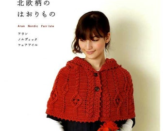 3 Day Crochet Items Aran, Nordic, and Fair Isle - Japanese Craft Book