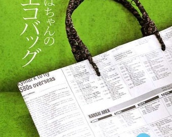 Bags Made from Newspaper II - Japanese Craft Pattern Book MM