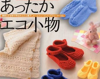 Knit and Crochet Winter Warm Goods - Japanese Craft Book
