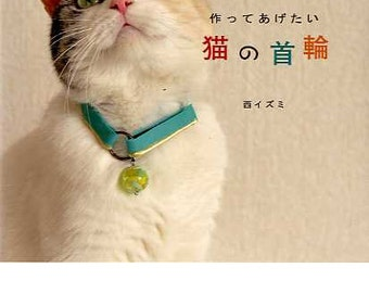Cat's Collars - Japanese Craft  Book