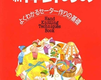 Hand Knitting Techniques Book - Japanese Craft Book
