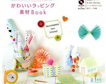 Kawaii Gift Wrapping Ideas - Japanese Craft Book