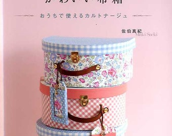 Lovely Decorated Boxes from Europe - Japanese Craft Book