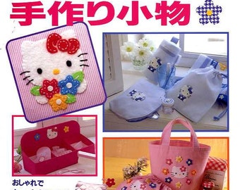 Out of PRINT Japanese Book - Hello Kitty Handamade Goods