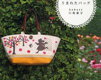 Out of Print / Bags with Fairy Tale Motifs - Japanese Craft Pattern Book
