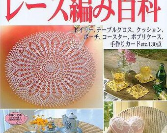 CROCHET LACE PATTERNS Collection - Japanese Craft Book