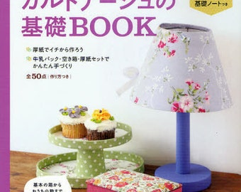 Book for Basic Cartonnage Boxes - Japanese Craft Book