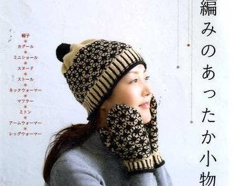 Handmade Warm Items - Japanese Craft Book