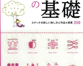 Basic Embroidery 350 - Japanese Craft Book