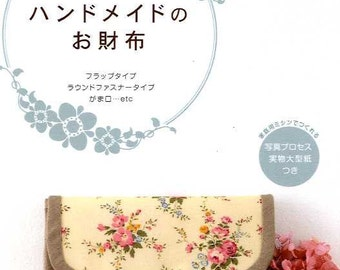 Handmade Cute Wallets - Japanese Craft Book