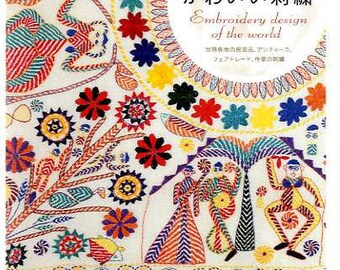 Embroidery Design of the World - Japanese Book