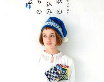 SCANDINAVIAN TASTE KNIT Items 2 - Japanese Craft Book
