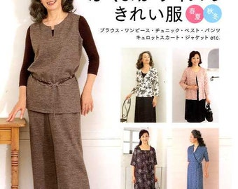 Beautiful Clothes for Large Size Women - Japanese Craft Book