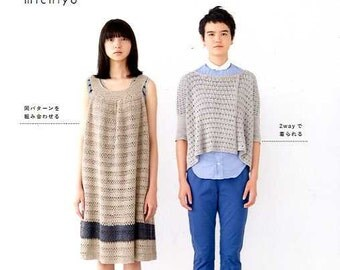 Cotton Yarn Knit & Crochet Clothes II - Japanese Craft Book