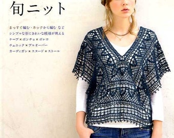 Easy Popular Knit and Crochet Wear  - Japanese Craft Book