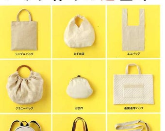 Muki Kurai's Simple & Basic Bags - Japanese Craft Book MM