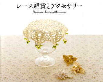 Crochet Handmade Zakka Accessories  - Japanese Craft Book